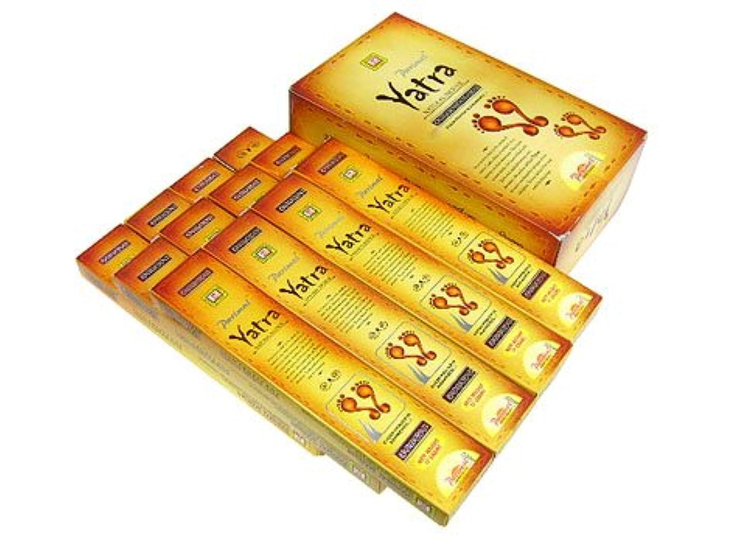 蜜エンゲージメント学校教育PARIMAL(パリマル) ヤトラ香 スティック YATRA 12箱セット