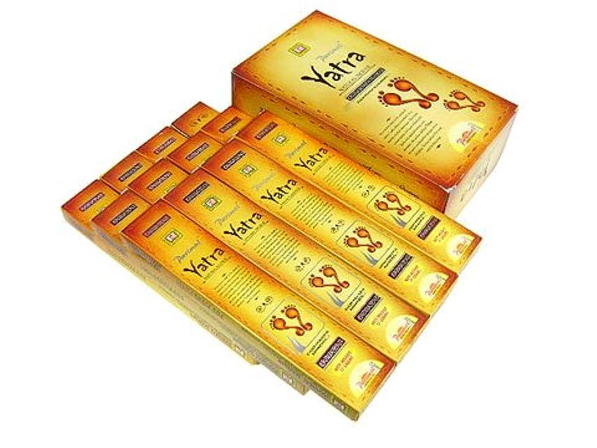 ラフ売る出口PARIMAL(パリマル) ヤトラ香 スティック YATRA 12箱セット
