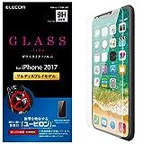 エレコム iPhone X フィルム ユーピロン 高硬度9H 衝撃吸収  PM-A17XFLUP