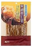 安納干し芋 100g こだまいきいき農場 こだま食品 102023024