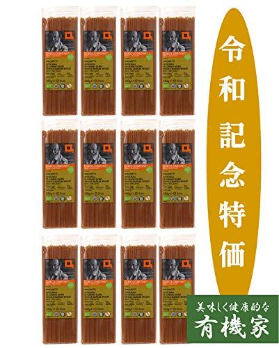 <令和記念特価> ジロロモーニ 全粒粉デュラム小麦 有機スパゲッティ 500g×12個★送料無料★有機栽培デュラム小麦を丸ごと粗挽き(セモリナ)し、じっくり低温乾燥しました。そばにも似た食感、濃い小麦の風味、食物繊維・鉄・マグネシウム・亜鉛・ビタミンB6が