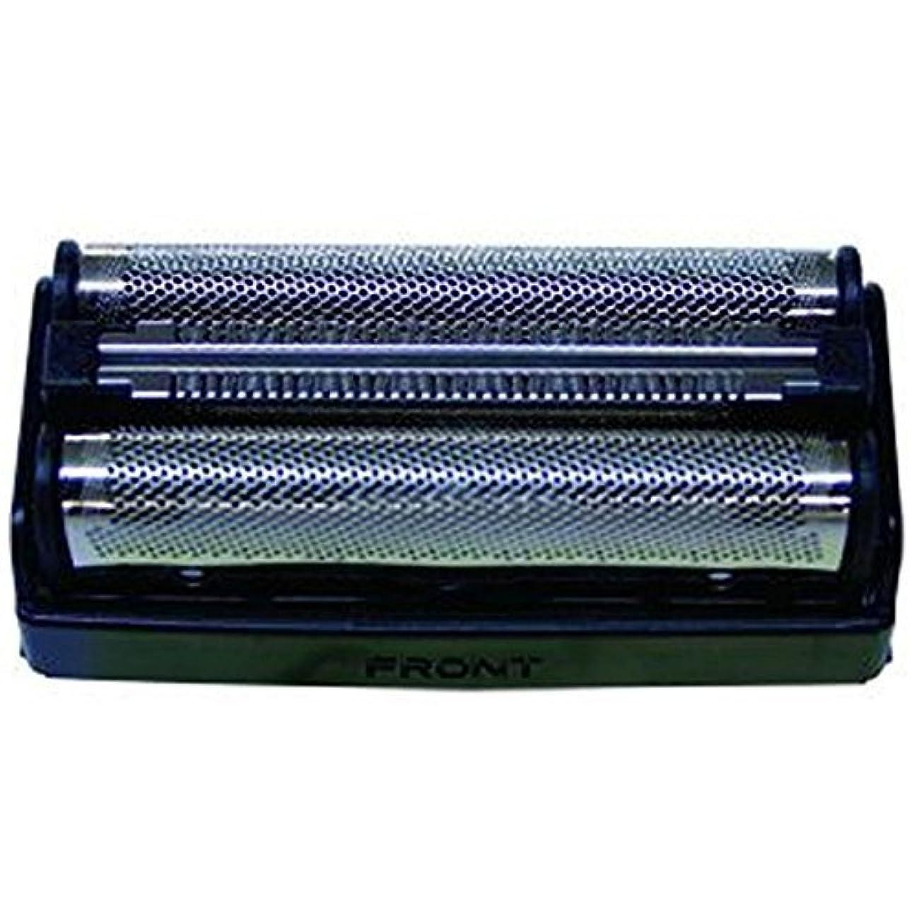 繊毛運賃ケープイズミ 交換用替刃(外刃)IZUMI SO-V537