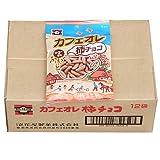 元祖柿の種 カフェオレ柿チョコ 77g×12個セット(ケース販売)