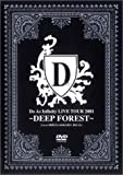 Do As Infinity LIVE TOUR 2001~DEEP FOREST~ [DVD] 画像