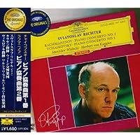 チャイコフスキー&ラフマニノフ:ピアノ協奏曲、他