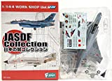 【2A】 エフトイズ F-TOYS 1/144 日本の翼コレクション Vol.1 F-4EJ改 第6航空団 第306飛行隊 石川県 小松基地 単品