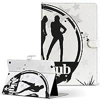 dtab Compact d-02K docomo ドコモ タブレット 手帳型 タブレットケース タブレットカバー 全機種対応有り カバー レザー ケース 手帳タイプ フリップ ダイアリー 二つ折り ユニーク パーティー 人物 イラスト 002659