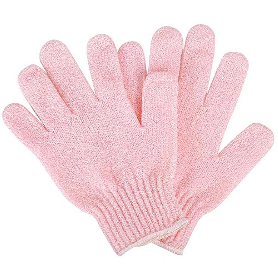 借りている煩わしいセーターBTXXYJP お風呂用手袋 シャワー手袋 あかすり ボディブラシ ボディタオル バス用品 やわらか 男女兼用 角質除去 (Color : Beauty bath)