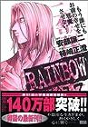 RAINBOW -二舎六房の七人- 第13巻