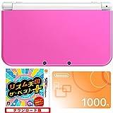 Newニンテンドー3DS LL ピンク×ホワイト & リズム天国 ザ・ベスト+ (ダウンロード版) & ニンテンドープリペイド番号 1000円 [オンラインコード] (ソフト、プリペイド番号はメールで配信)