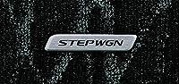 ステップワゴン 新車パッケージ ハイブリッド車/2列目キャプテンシート用2017.9~仕様変更 08Z01-TAA-A10C