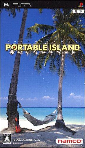 ポータブル・アイランド 手のひらのリゾート - PSPの詳細を見る