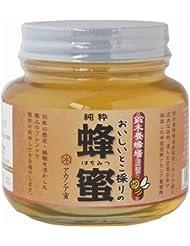 鈴木養蜂場 おいしいとこ採り蜂蜜アカシア 450g