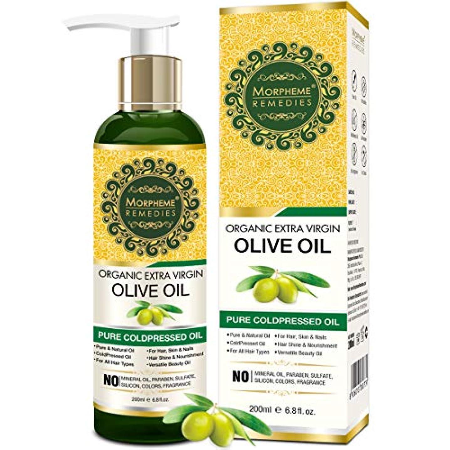 ハンドブックスパントリッキーMorpheme Remedies Organic Extra Virgin Olive Oil (Pure ColdPressed Oil) For Hair, Body, Skin Care, Massage, Eyelashes...