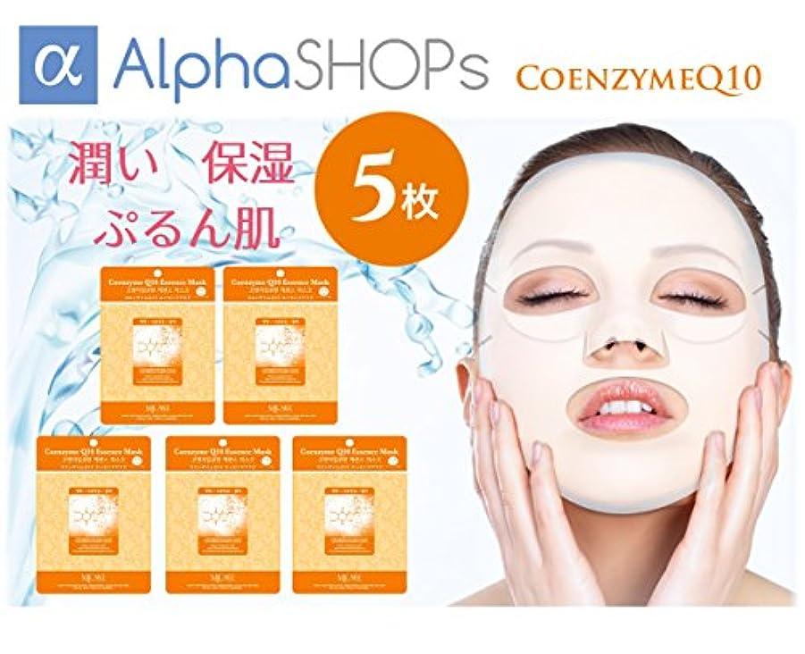 無効多様体印刷する5枚セット コエンザイムQ10 エッセンスマスク 韓国コスメ MIJIN(ミジン)