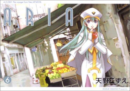 ARIA 6 (BLADE COMICS)の詳細を見る