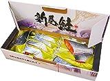 北海道 産 新巻鮭 1尾 切身加工 (2.5kg前後)※クール便対応