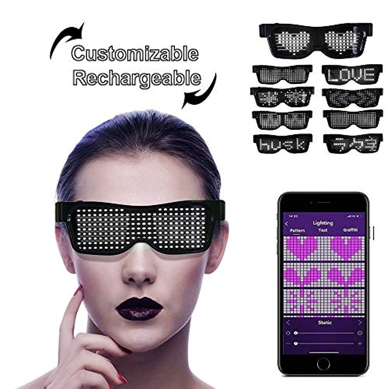 苦い不道徳悪名高いLEDサングラス, LEDメガネ ブルートゥースLEDパーティーメガネカスタマイズ可能なLEDメガネUSB充電式9モードワイヤレス点滅LEDディスプレイ、フェスティバル用グロー眼鏡レイヴパーティー