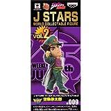 J STARS ワールドコレクタブルフィギュアvol.2 【JS009.空条承太郎】(単品)