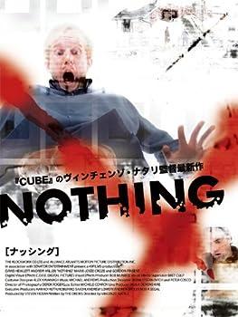 NOTHING[ナッシング] (字幕版)