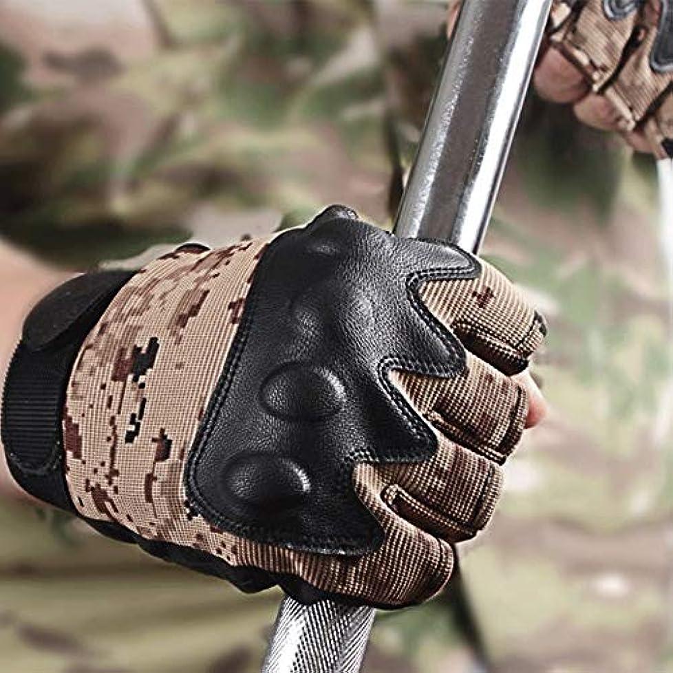 大使館暴徒ワークショップスポーツハーフフィンガー手袋メンズ春夏アウトドアスポーツライディングアンチスリップフィンガーレス軍ファン迷彩戦術手袋