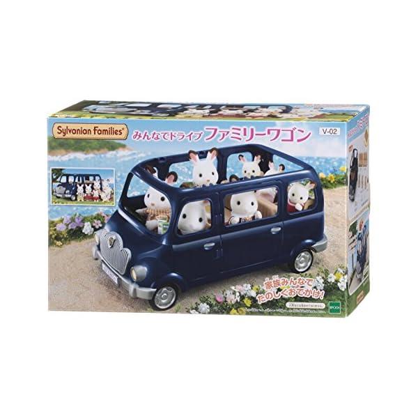 シルバニアファミリー 車 みんなでドライブ フ...の紹介画像2