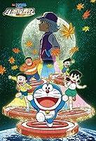 96ピース 子供向けパズル 映画ドラえもん/のび太の月面探査記 【こどもジグソーパズル】