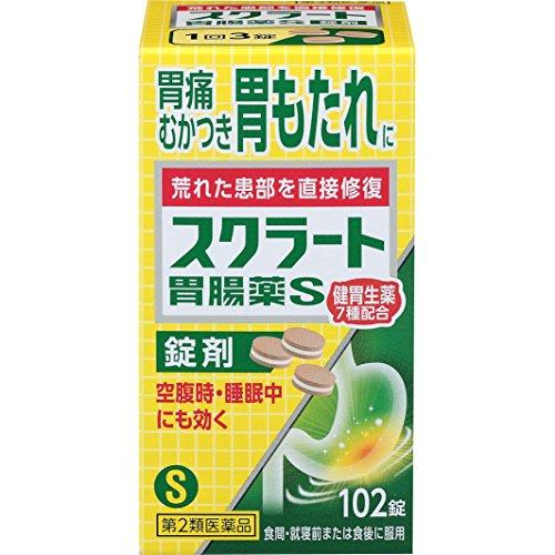 (医薬品画像)スクラート胃腸薬S(錠剤)