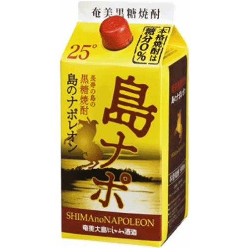 奄美黒糖焼酎 島のナポレオン 25度 パック 900ml