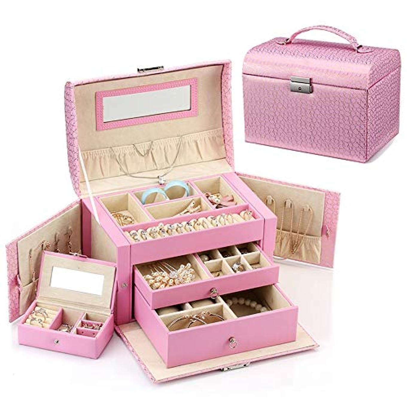 シャベル厳しいスマイル特大スペース収納ビューティーボックス ジュエリーボックス、イミテーションレザーミディアムジュエリー収納ボックス、ポータブル、ロックレディレトロギフト - マルチカラーオプション 化粧品化粧台 (色 : ピンク)