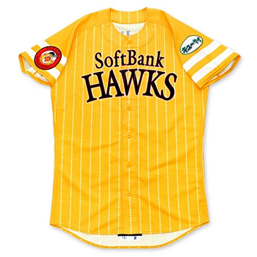 ソフトバンクホークス 鷹の祭典限定 レプリカ Lサイズ