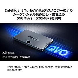 Samsung SSD 2TB 860QVO 2.5インチ内蔵型 3年保証 正規代理店保証品 MZ-76Q2T0B/EC