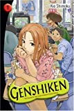Genshiken 1: The Society for the Study of Modern Visual Culture (Genshiken: the Society for the Study of Modern Visual Culture)