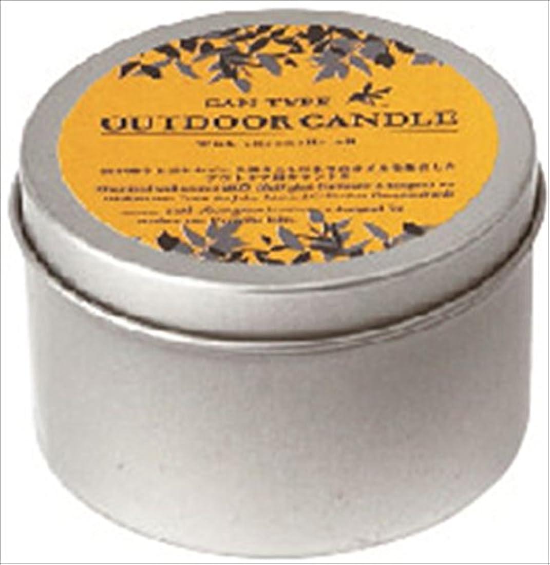 慎重に細断吐くカメヤマキャンドル(kameyama candle) シトロネラ缶入りキャンドル A9300500