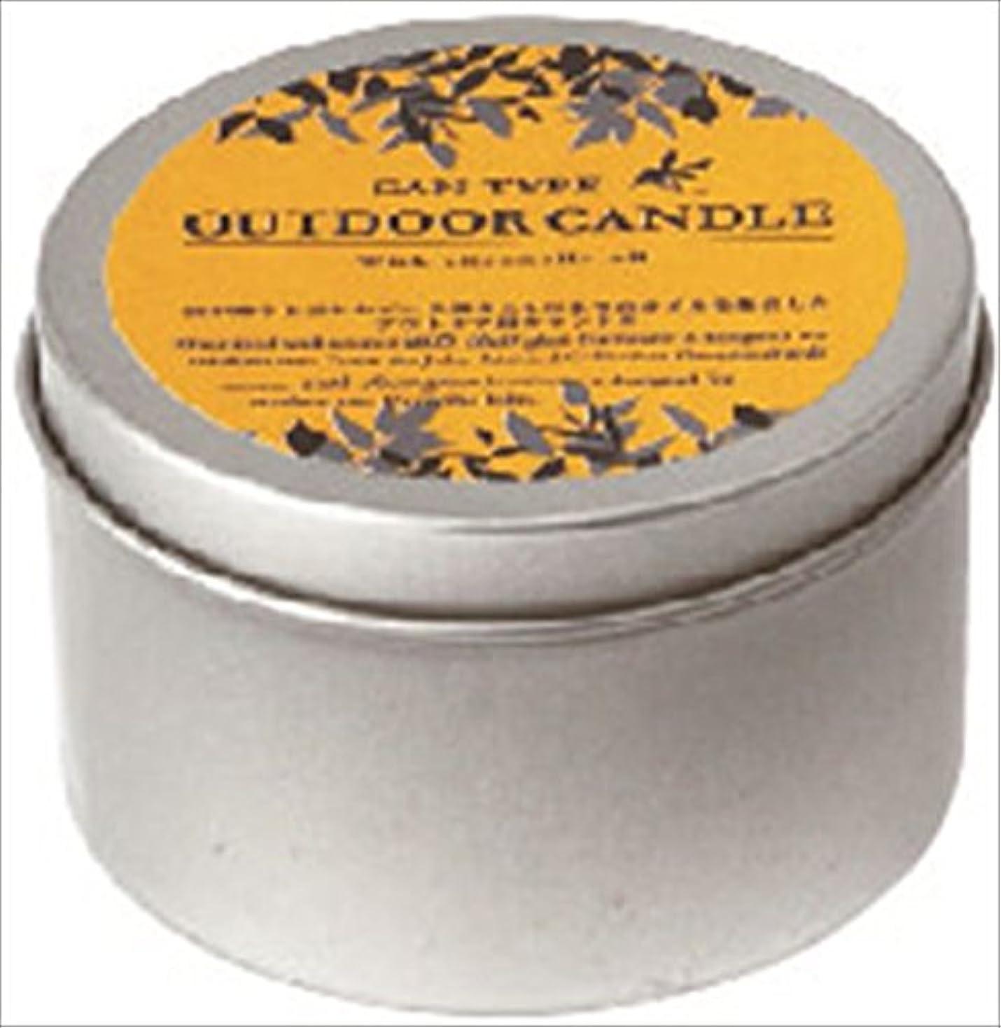 引き付ける消化器マークされたカメヤマキャンドル(kameyama candle) シトロネラ缶入りキャンドル A9300500