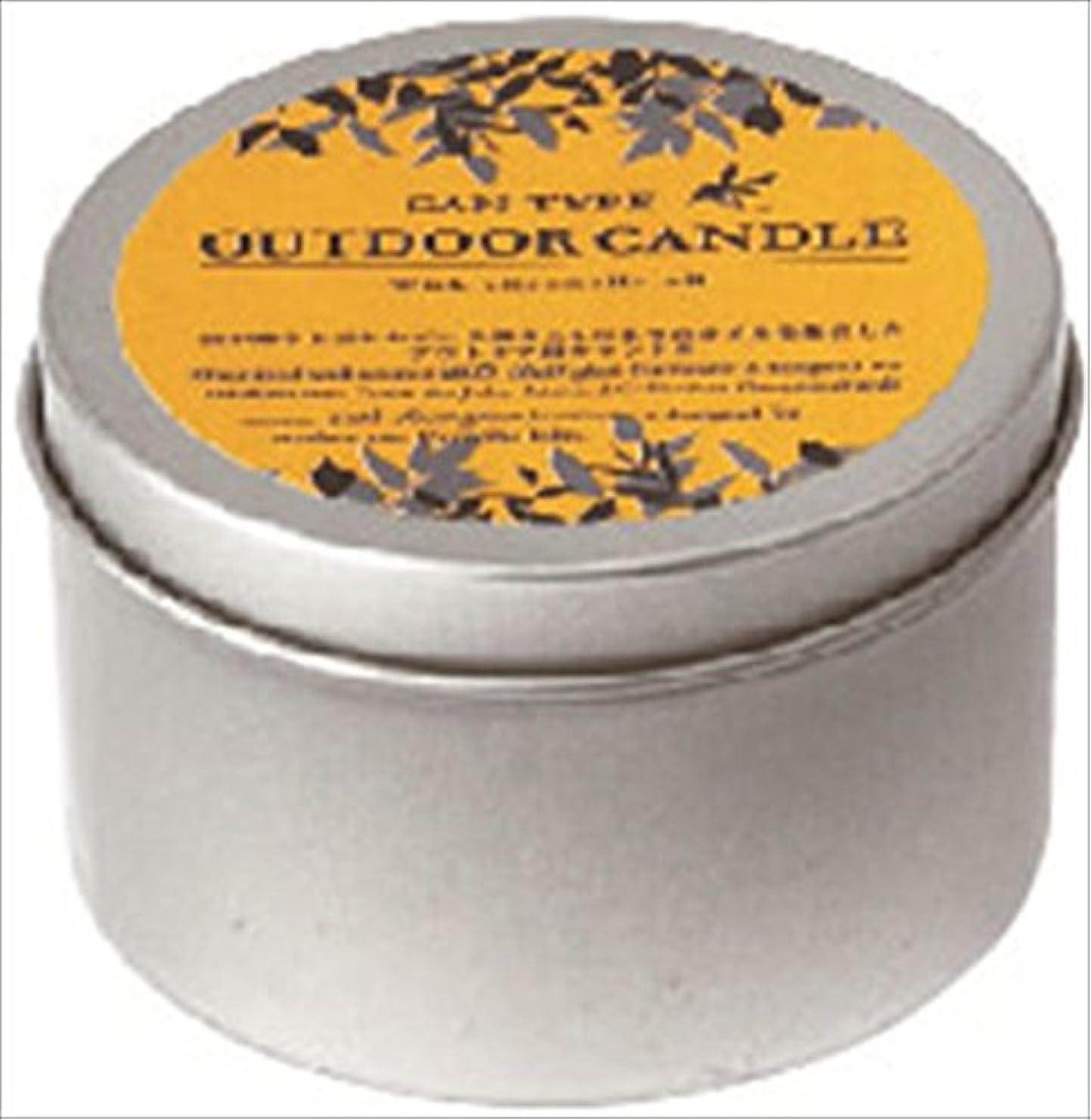 ボランティア販売計画忠実なカメヤマキャンドル(kameyama candle) シトロネラ缶入りキャンドル A9300500