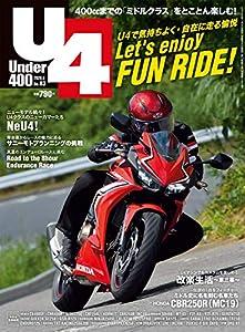 Under400 2020年8月号 [雑誌]