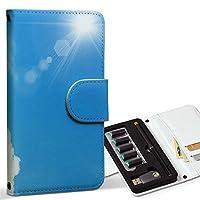 スマコレ ploom TECH プルームテック 専用 レザーケース 手帳型 タバコ ケース カバー 合皮 ケース カバー 収納 プルームケース デザイン 革 写真・風景 空 写真 002835
