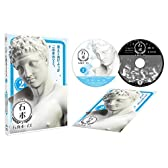 石膏ボーイズ Vol.2 [Blu-ray]