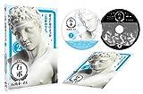 石膏ボーイズ Vol.2【DVD】[DVD]