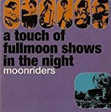 a touch of full moon shows in the night