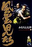 風雲児たち 16巻 (SPコミックス)