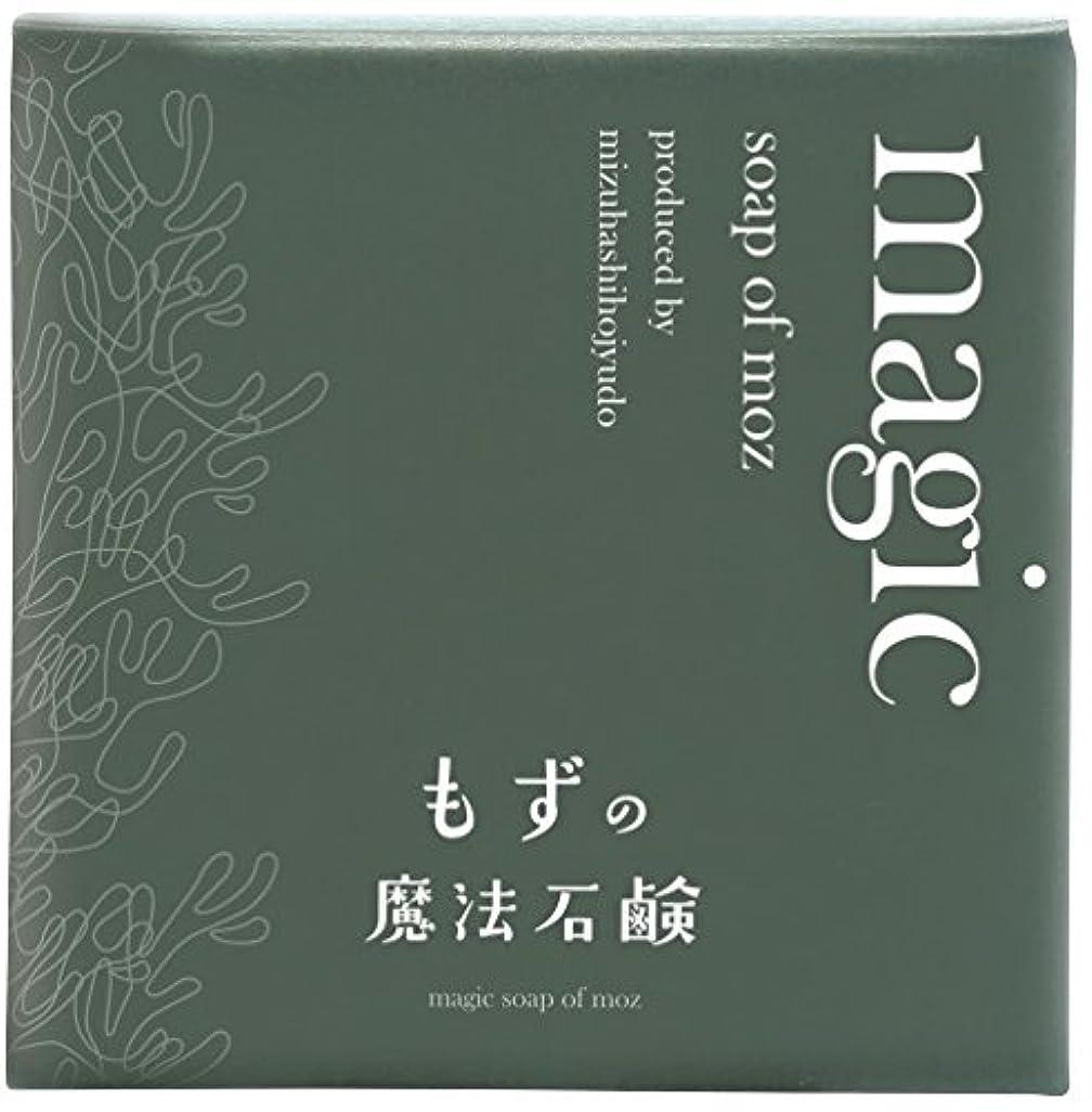 モードショッピングセンター民族主義水橋保寿堂製薬 もずの魔法石鹸 80g