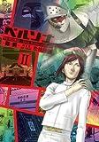ペルソナ〜罪と罰〜新装版 2 (愛蔵版コミックス)