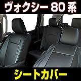 ノア ヴォクシー 80系 ZS,X 7人乗り専用 プレミアム シートカバー GS-I NOAH VOXY ブラック+オレンジステッチ
