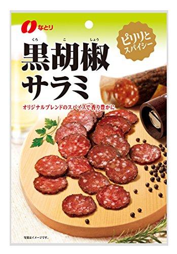 なとり 黒胡椒サラミ 50g×5袋...