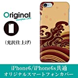 iPhone 6 ケース / iPhone 6s ケース アイフォン 6 / 6s 用 カバー (iPhone6 / iPhone6S) 和柄 和風柄 JAPAN 002 スマホケース スマホカバー 完全受注生産(光沢仕上げ)