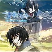 蒼穹のファフナーHEAVEN&EARTH イメージミニアルバム(DVD付)