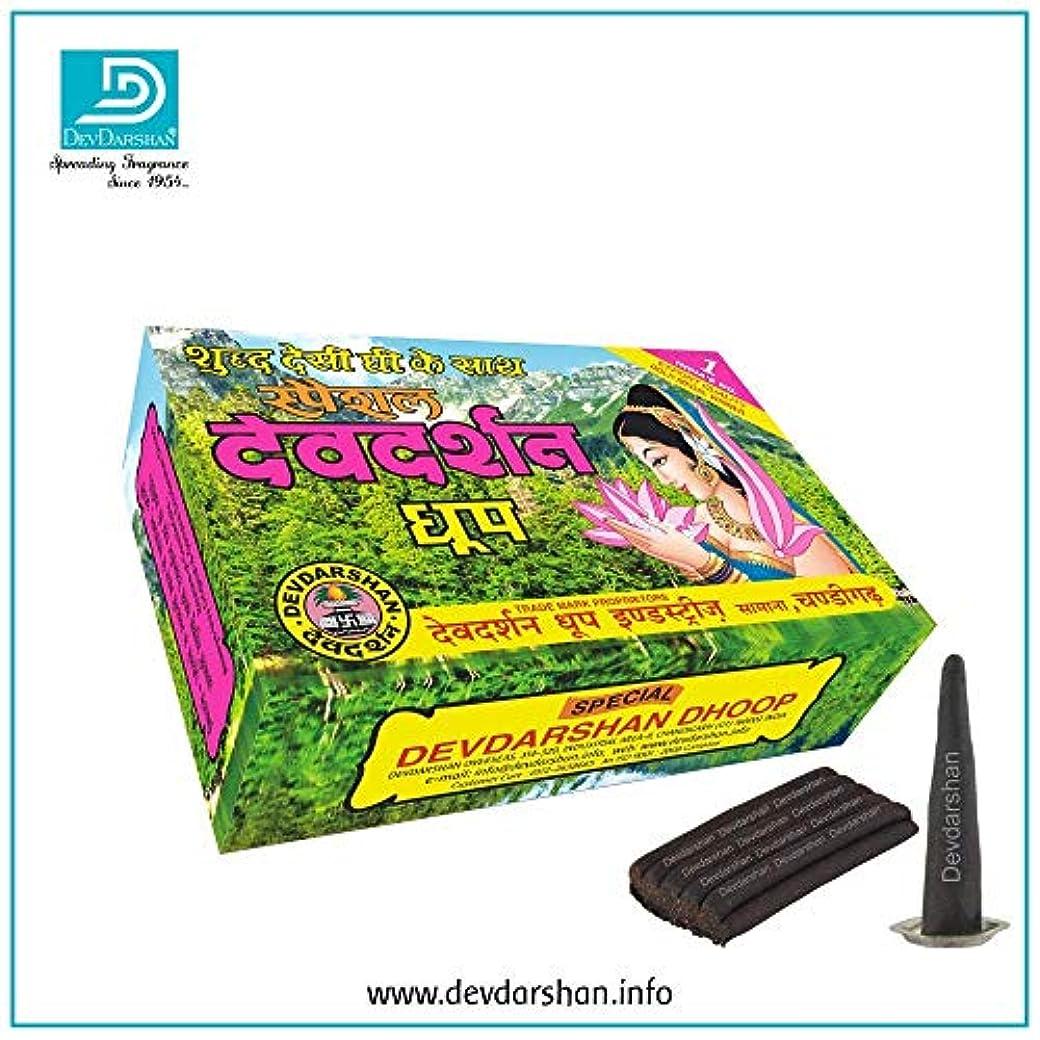 熟したアベニュー引退したDevdarshan Special Dhoop Large, 50g in Each Unit (Pack of 12 Units)