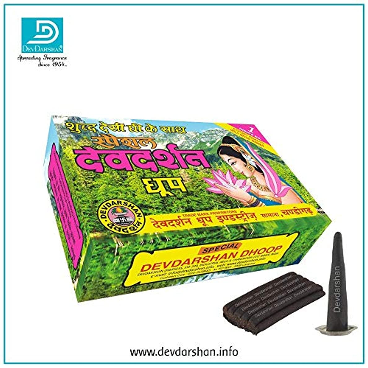 仮説正直回復Devdarshan Special Dhoop Large, 50g in Each Unit (Pack of 12 Units)
